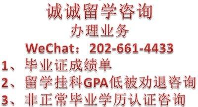 办GBC毕业证/Q/微2026614433/办加拿大文凭办乔治布朗学院毕业证/ George Brown College