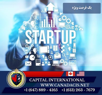 Opportunity for Applicants Through a Startup Program