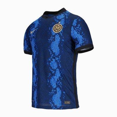 Inter Milan Football Jersey Home 21 22 Season