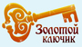 Золотой Ключик - Zolotoy Kluchik Istanbul